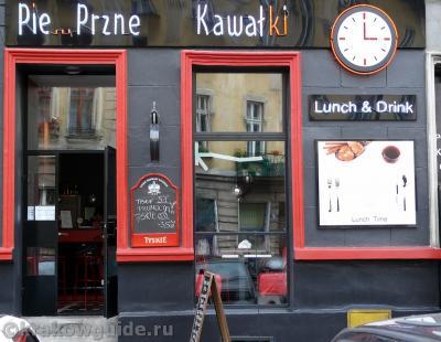 Краковский бар