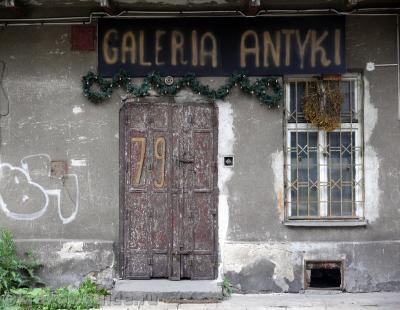 Краковская антикварная лавка