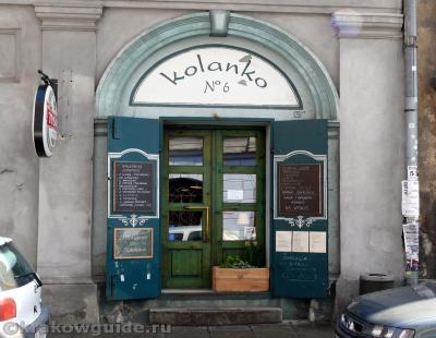 Краковская закусочная