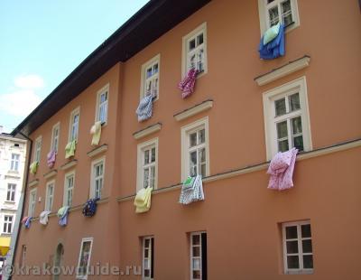 Нюрнбергский дом