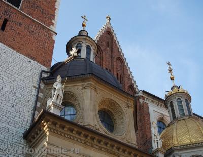 Купола Кафедрального собора