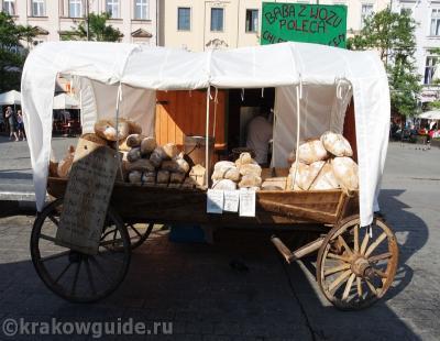 Краковская ярмарка