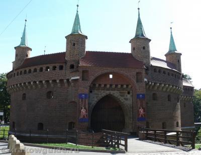 Краковский Барбакан