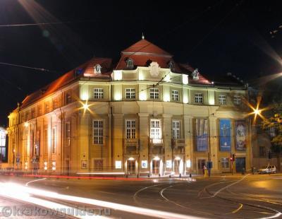 Краковская филармония