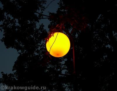 Лампа-Луна