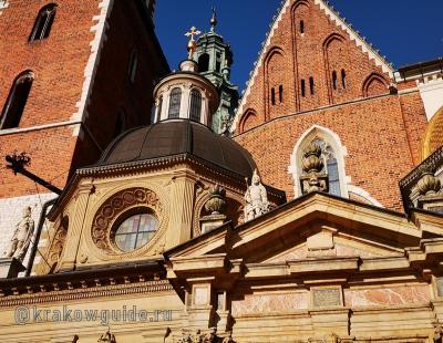 Кафедральный собор, трансепт