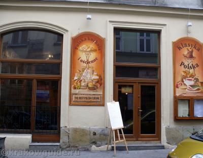 Ресторан Краков