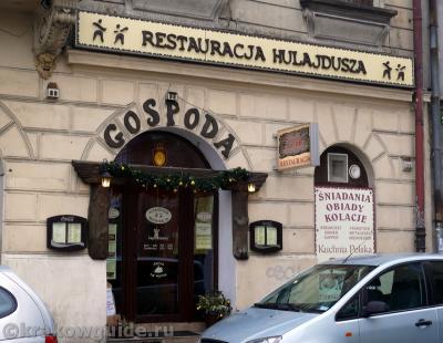 Ресторанчик Краков